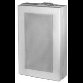 Quam Wall Mount 70V Speaker System Rotary Select (White)